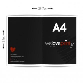 A4 Φυλλάδια (21 Χ 29,7εκ.)
