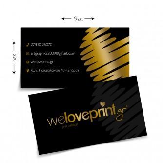 Κάρτες με Χρυσοτυπία (9x5εκ.)